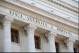 BNR a anunțat cele 10 bănci de importanță sistemică. Acestea dețin 72% din activele sistemului