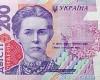 Banca centrala ucraineana limiteaza retragerile din banci la 1.000 de euro pe zi
