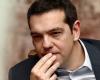 Ce inseamna ca Grecia va pune gaj active in valoare 50 de miliarde de euro la dispozitia creditorilor