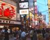 Economia Japoniei scade!