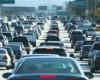 Asigurările auto se vor scumpi de anul viitor cu până la 15%, avertizează companiile de asigurări.